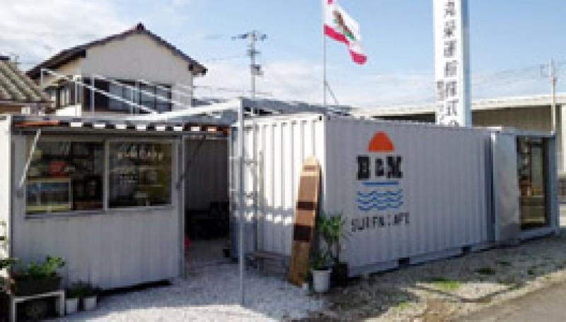 B&M Cafe