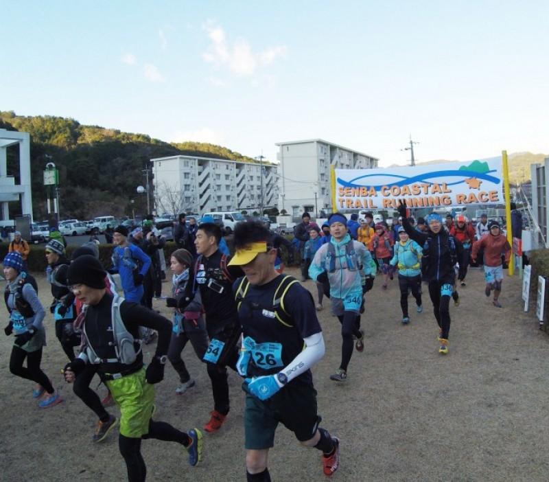 千羽海崖トレイルランニングレース2016